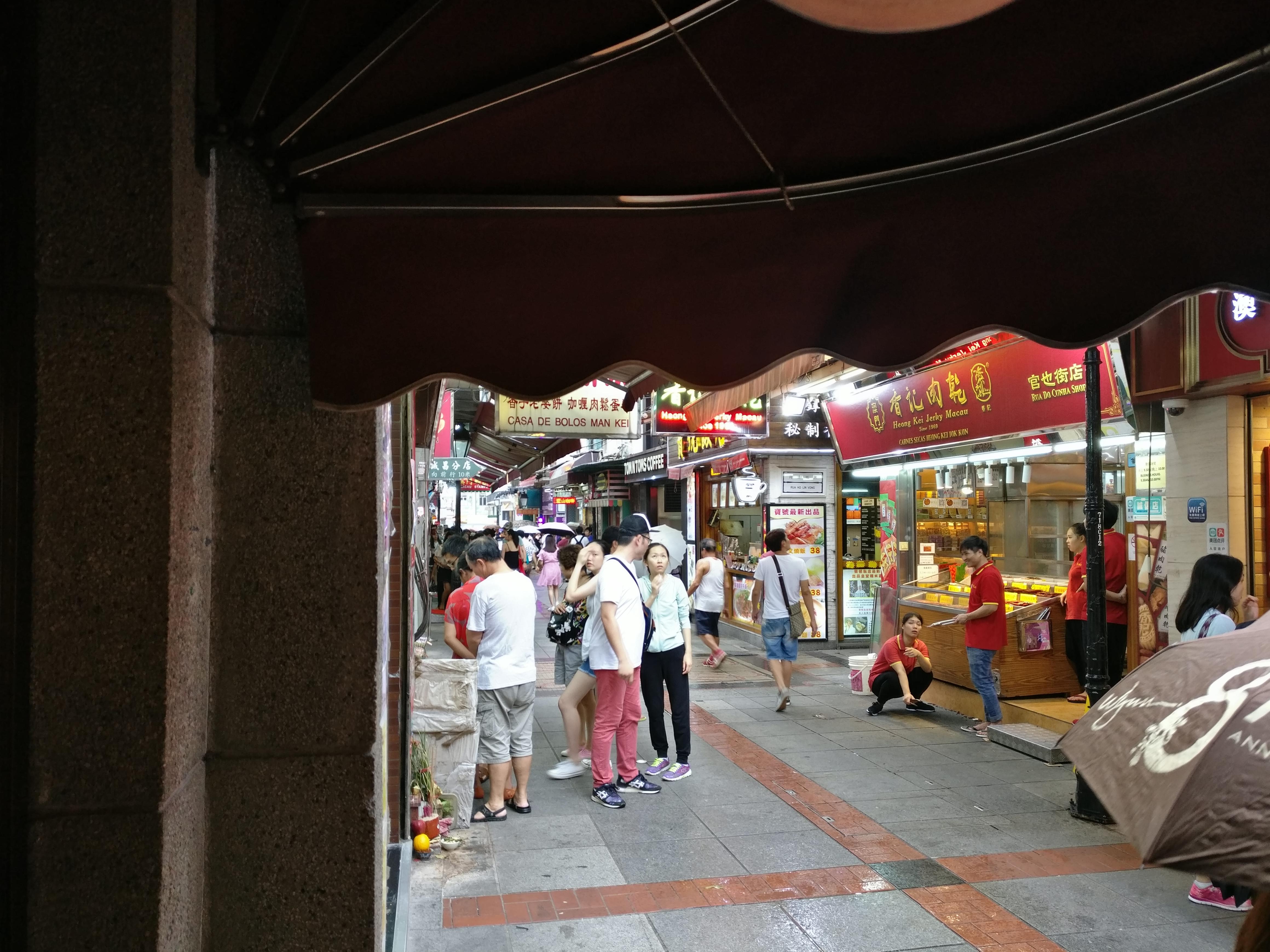 Touristen Einkaufsstraße in Macau