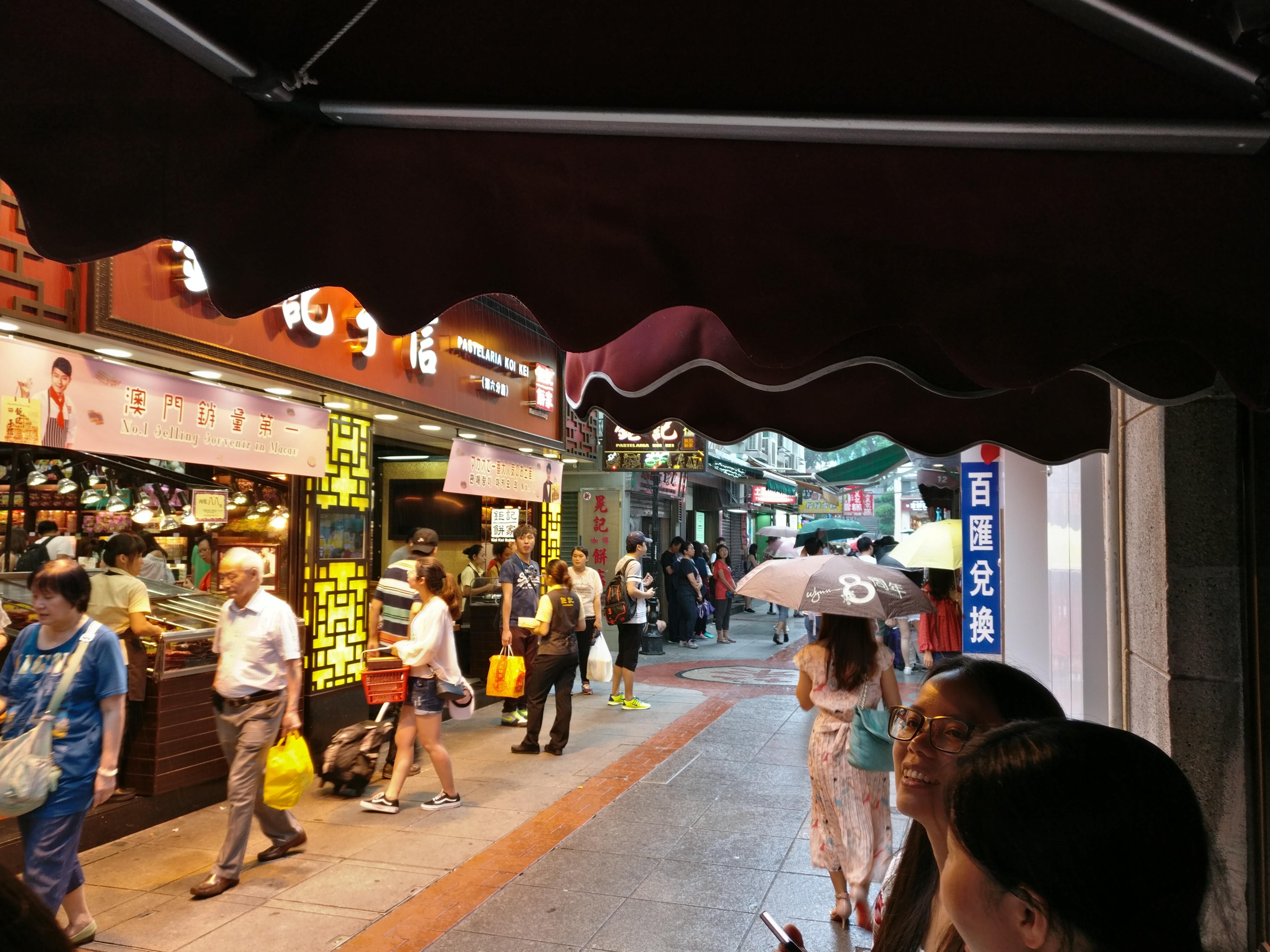Einkaufsstraße in Macau