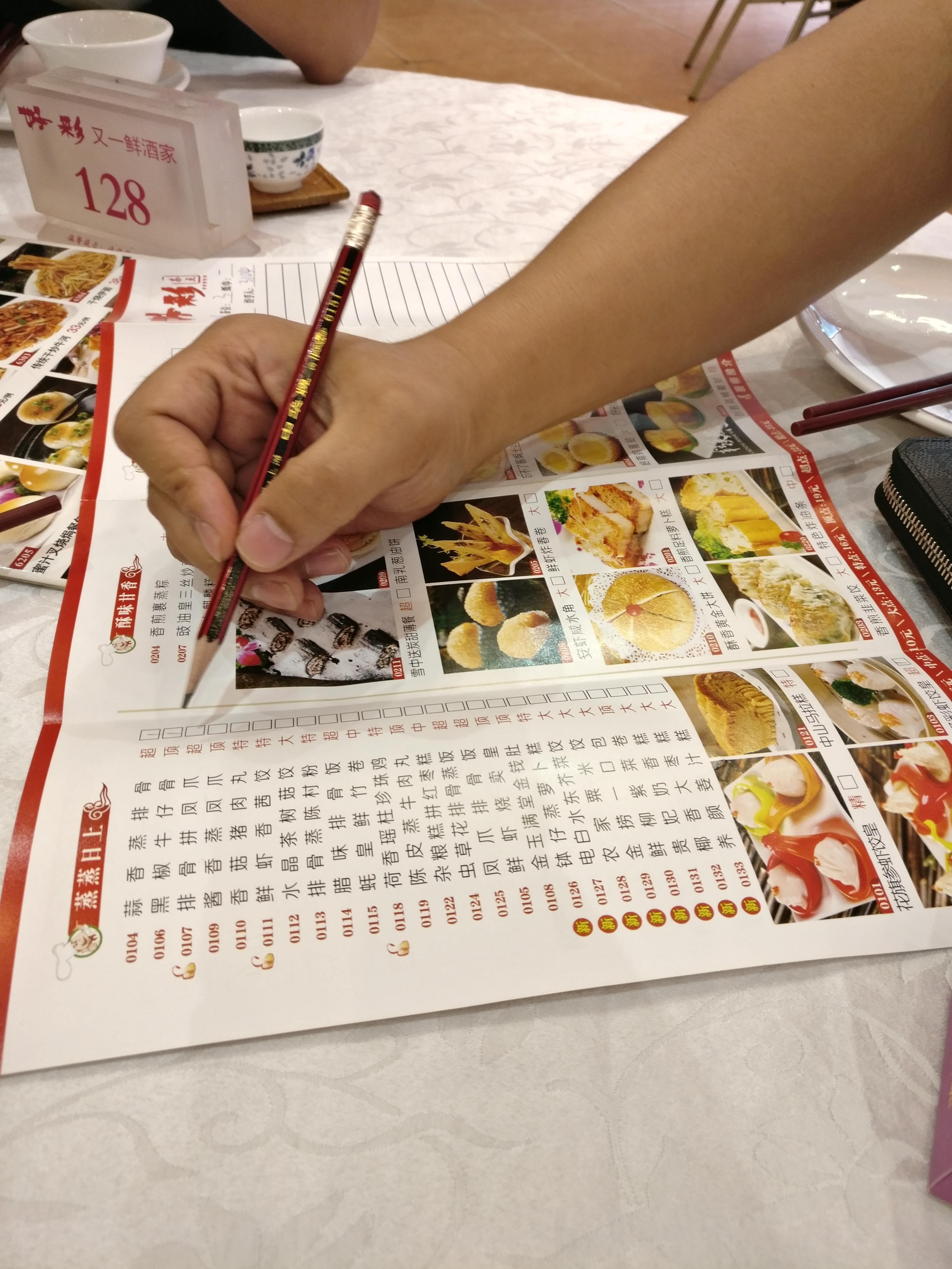 Guangzhou: Essensbestellung im Restaurant