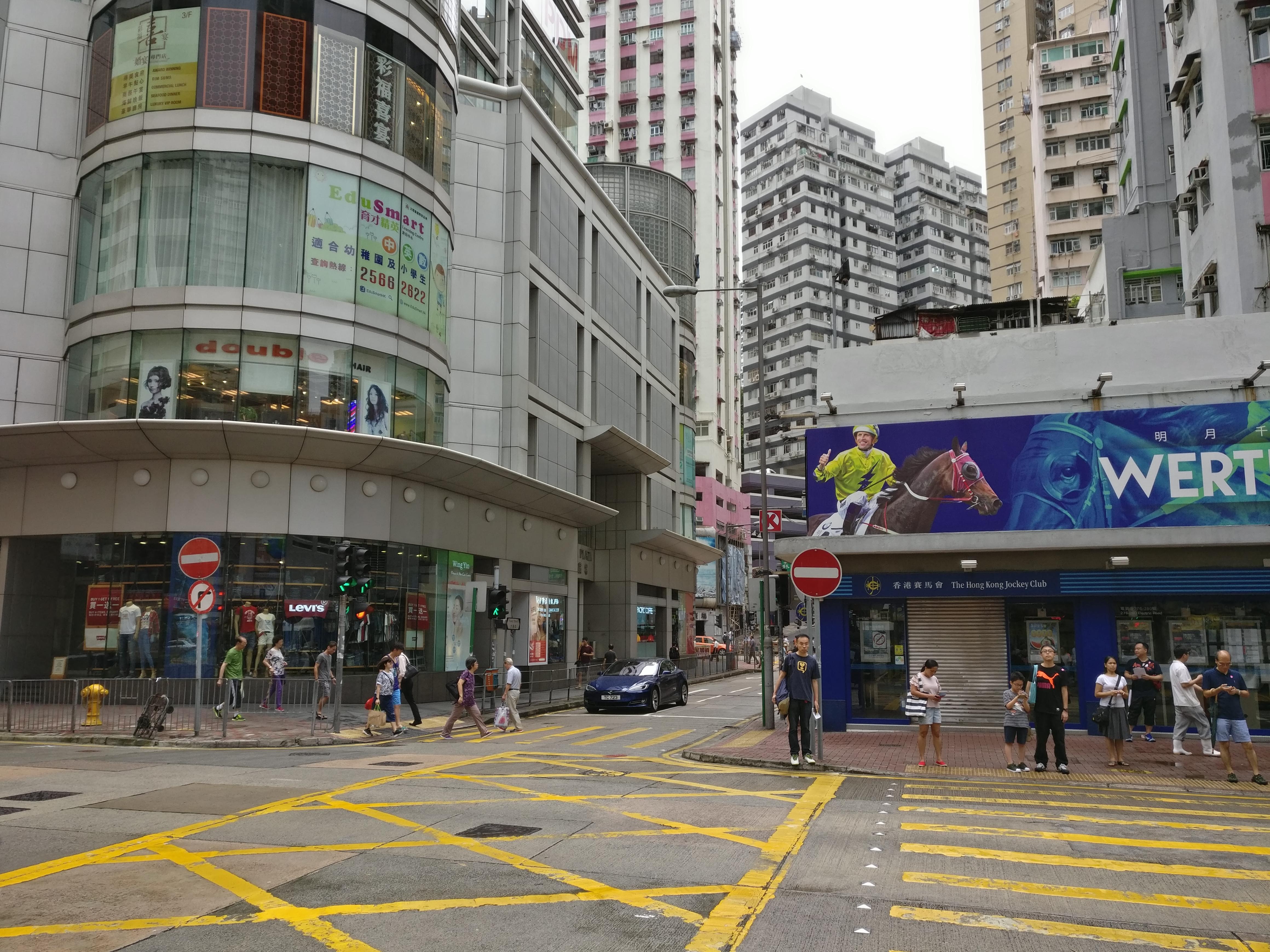 Straßenkreuzung in Hong Kong