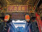 Dajia Jenn Lann Temple Deckenverzierung