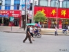 trip_to_xishui_5th_july (6)