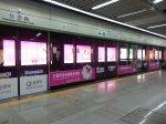 U-Bahn Haltestelle in Shenzhen