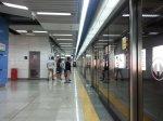 U-Bahn Bahnsteig 2