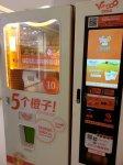Frisch gepresster Saft auf dem Automaten