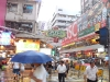 hong_kong_shopping_street-1