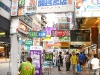 hong_kong_shopping_street